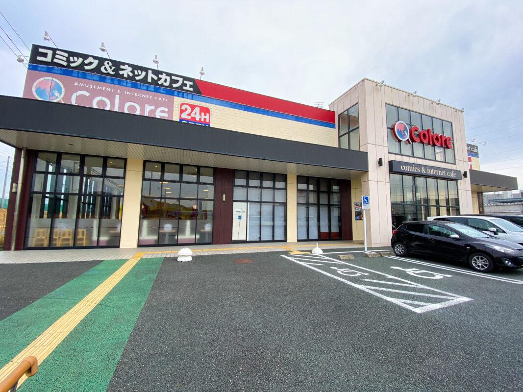 コローレサンストリート浜北店