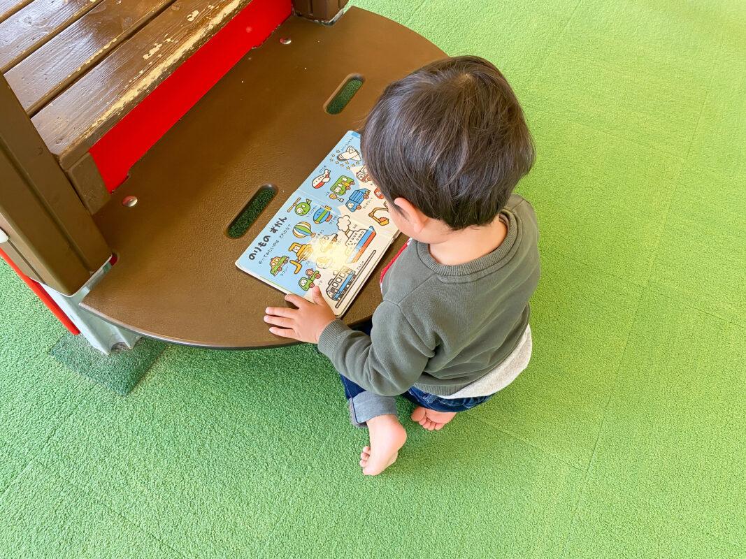 本読みをする子ども