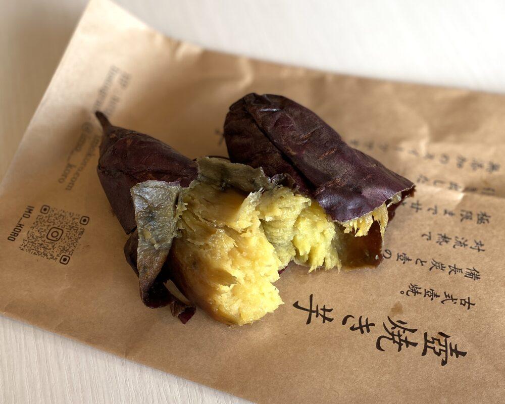 芋頃 壺焼き芋