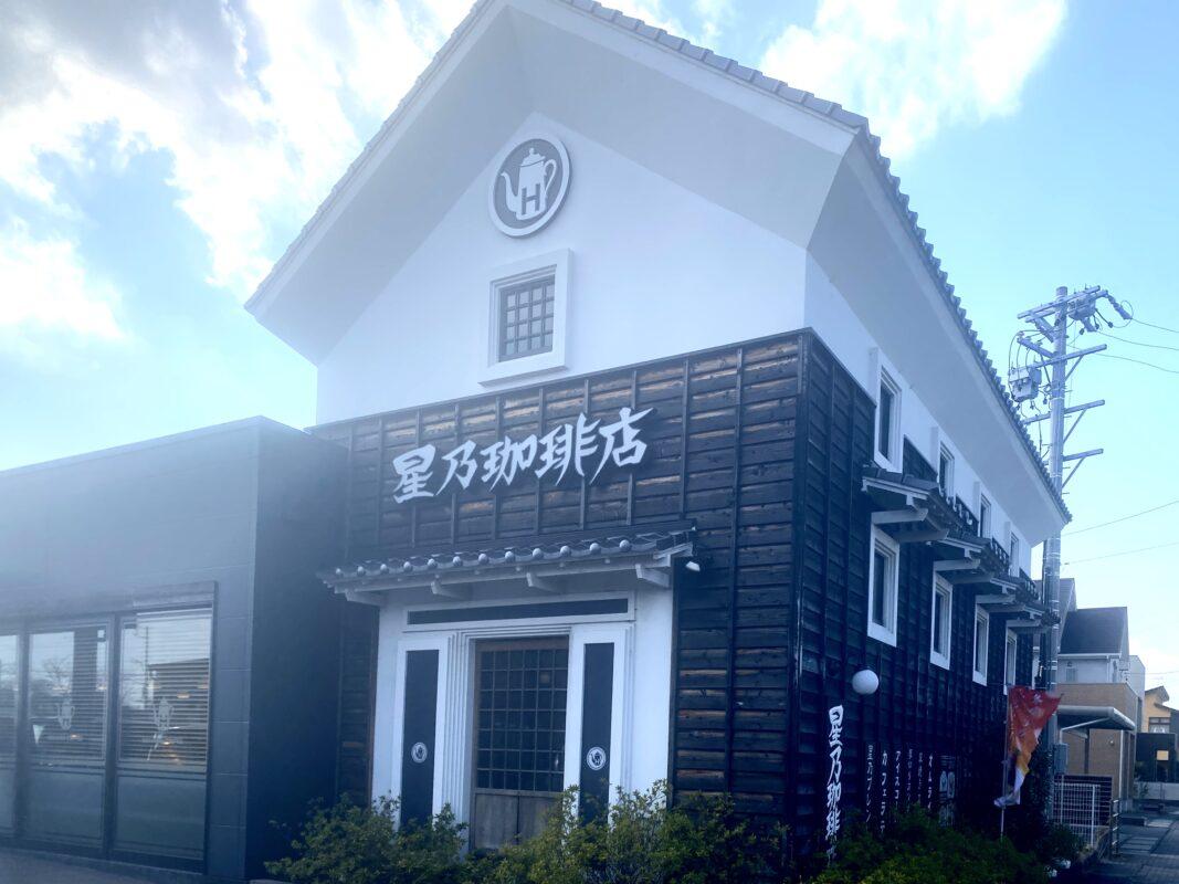 星乃珈琲店 店舗
